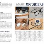 2016.11.03 Milk IOFT2016 journey