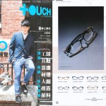 2014.08.12 Touch 999.9
