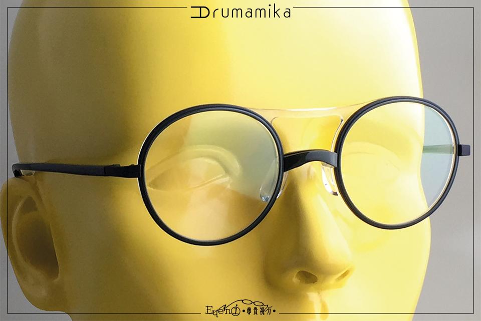 Arumamika_Dieci_KHB_2