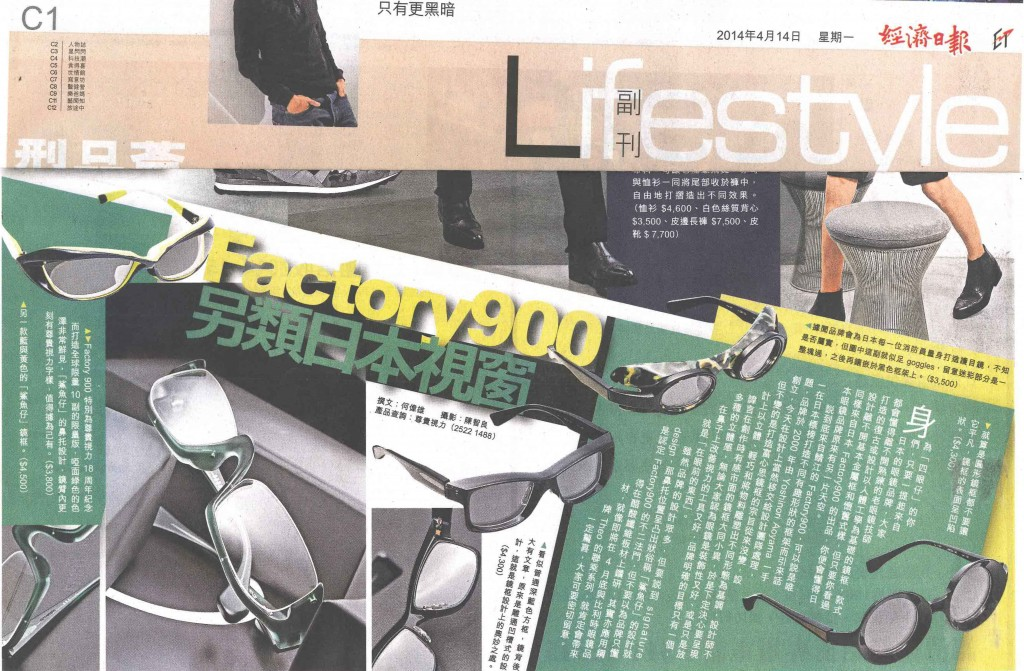 2014.04.14 HKET Factory 900
