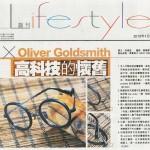 2015.01.14 HKET OG x OLIVER GOLDSMITH